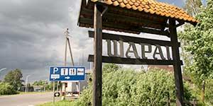 комплекс Парк